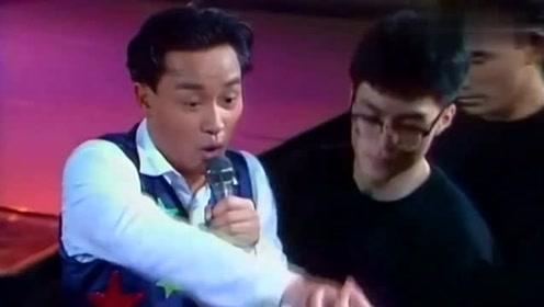 张国荣这首歌珍藏视频,征服几代人的经典,太惊艳了!