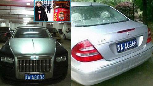 中国最有钱的老奶奶!年纳税达30个亿,国家给她四连号车牌!