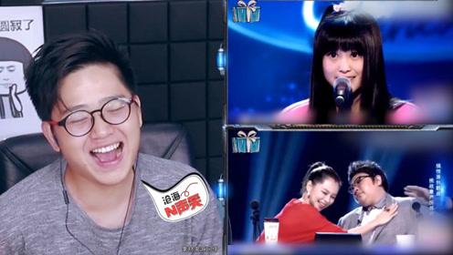 憋笑大挑战:选秀歌手一开口唱歌,韩红就感觉很受伤