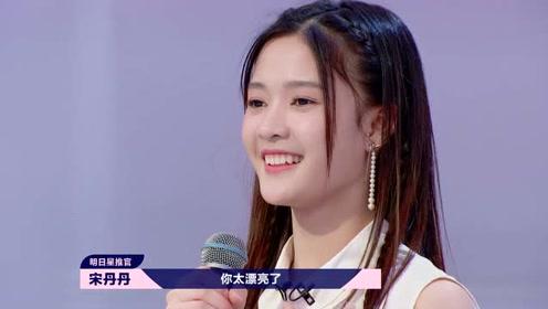 """丹丹老师遇见吉扬柳变""""话痨"""",看来是真心喜欢啊!"""