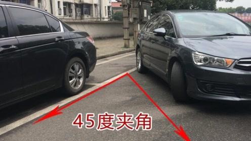 新手拿驾照现实中如何解决侧方停车难题?简单学会这几招就行!