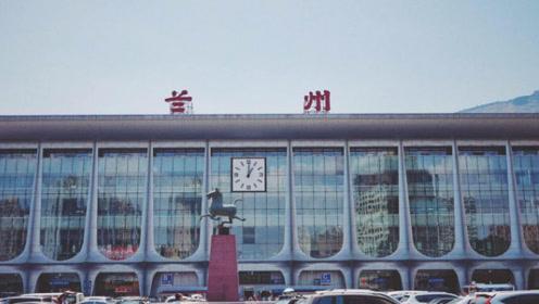 """中国最离谱火车站,用""""错字""""当站名60余年,至今也未改正!"""