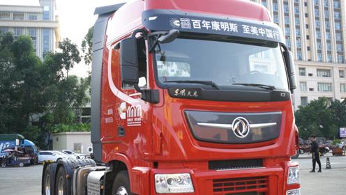 560马力发动机+14挡变速箱,国六东风天龙旗舰牵引车来了