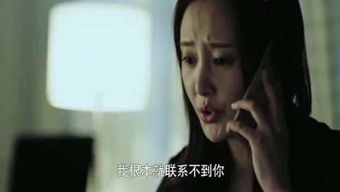 空降利刃:张启约林俊娇见面,在线卑微,真是爱得深沉