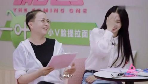 宋丹丹认闺女,孟美岐和樊博艺抢妈!