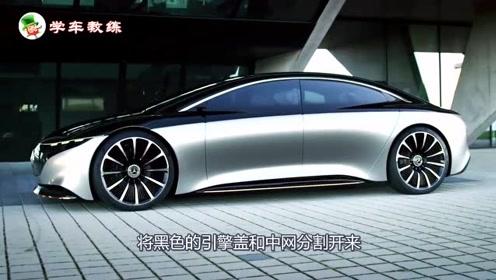 奔驰EQS概念车亮相法兰克福车展,科幻外观碾压同级特斯拉