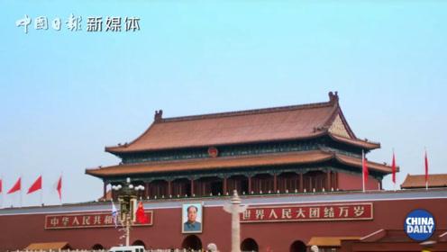 北京,容得下千万人的梦想