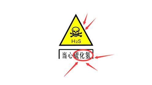 """韩国女生在公厕被""""臭晕"""",2个月后宣布""""死亡"""",厕所有""""毒"""""""