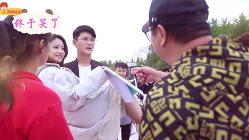 【花絮剪辑师】《国民老公2》陆瑾年在剧中和片场竟然有两幅面孔
