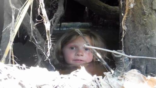 小女孩蹲在树根下只漏出个头,6秒后起身,抓到一条超级大鱼!