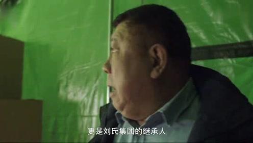 在远方:霍梅偷亲刘云天被发现,慌忙逃走被保剑锋一把拉住