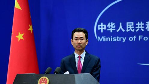 外交部回应苹果下架香港暴徒好帮手APP:应尊重遵守中国法律