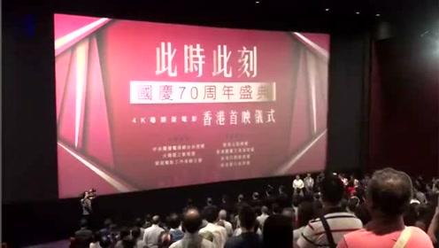 香港观众全体起立高唱国歌,画面中的这一幕让所有人都大吃一惊!