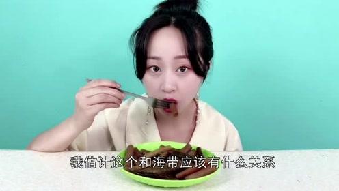 """妹子试吃""""南极海笋"""",南极的美食,吃起来是什么感觉?"""