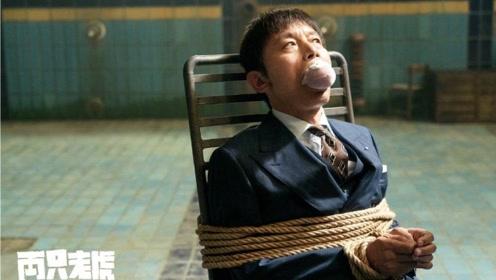 赵薇《两只老虎》定档,齐刘海葛优加价200万,求着乔杉绑架自己