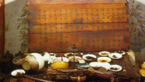 考古专家都吓坏的古墓:没有文物陪葬,只有一桌没吃完的饭菜?