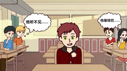 """男孩有社交恐惧症,他竟开始假装""""聋哑人"""",人生从此走上巅峰!"""