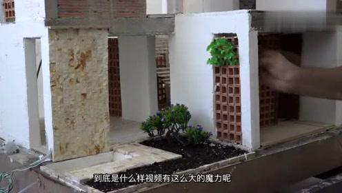 老外建造的房屋模型,迷你版的两层楼房,细节和建造材料给好评