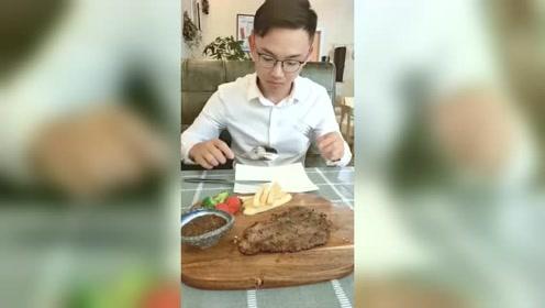 我缺的是吃牛排的钱吗?我缺的是吃牛排时,用的那双筷子!