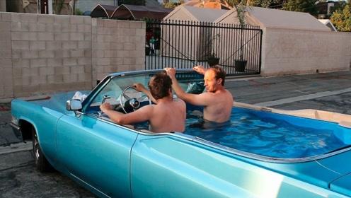 老外脑洞大开,设计自带浴缸的汽车,一边泡澡一边开车,真过瘾!