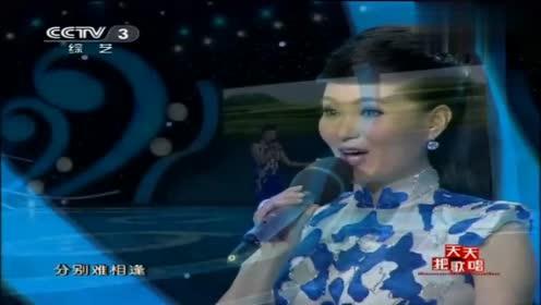 雷佳演唱《乡恋》,一首民歌经典真是醉人心扉,不愧是歌唱家!