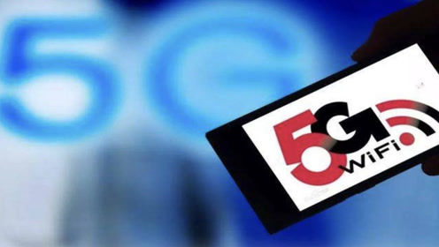 移动出手,5G你有:到2020年底部分5G手机可能只要1000元。