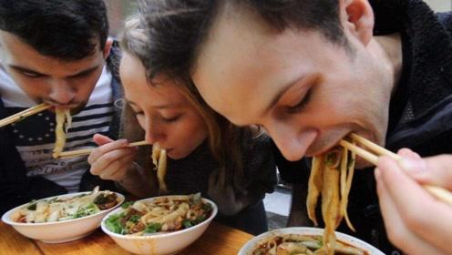 """吃惯了中国菜的老外,竟开始嫌弃""""西餐""""?网友:嘴养刁了!"""