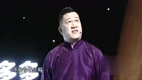 张鹤伦砸二爷场子,指着杨九郎:你眼里没谁了?说话,把眼睛睁开