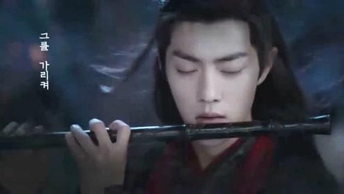 肖战王一博《陈情令》韩版海报公开 网友期待上映!