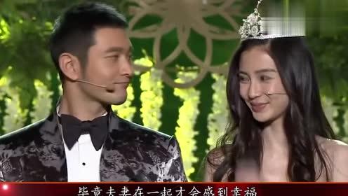 黄晓明不再低调,含泪直言和杨颖的夫妻关系,网友:赶紧分开吧