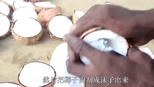 好奇椰子汁的制作过程,看完了全程之后,理解为何它价格那么高了