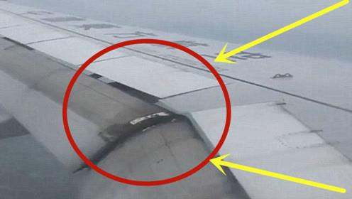 我是第一次坐飞机,总感觉这个机翼怪怪的,该叫空姐吗?