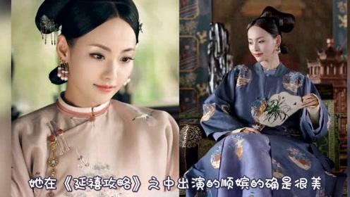 吴谨言哭戏令人尴尬,关晓彤哭戏让人称赞,只有她让人为之动容!