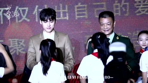 李易峰作为春蕾计划特别贡献个人上台接受荣誉嘉奖