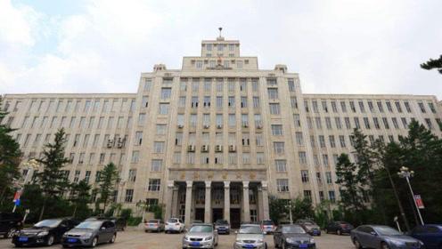 中国最大的大学,面积达3.3万公顷,学生调侃:处对象像异地恋!