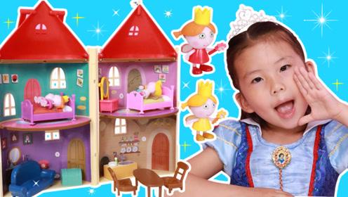 苏菲娅给莉莉和双胞胎姐妹带来了魔法城堡!一起来帮她们布置房间吧!