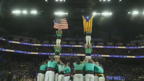 "NBA赛前表演出现加泰罗尼亚""独立""旗帜,西班牙网友怒了"