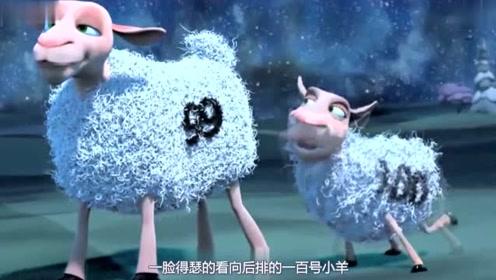小羊想要变成1号,耍小手段达到了目的,没想到结果弄巧成拙