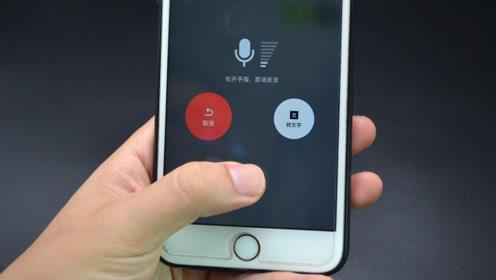 今天才发现,微信语音聊天往上滑动,还有一个隐藏小功能,真实用