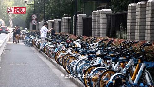 """共享电单车泛滥 杭州这条路被挤成""""单行线"""""""