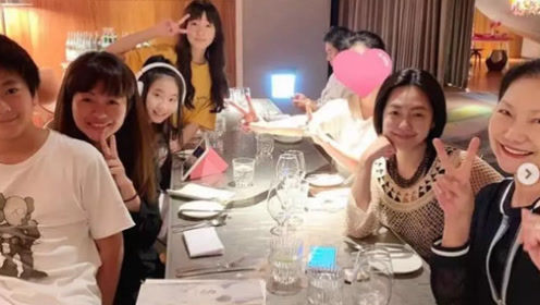 43岁大S邀亲友共进晚餐,徐氏三姐妹同框温馨有爱