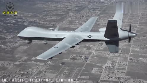 大型美军无人机,你知道它的型号吗?