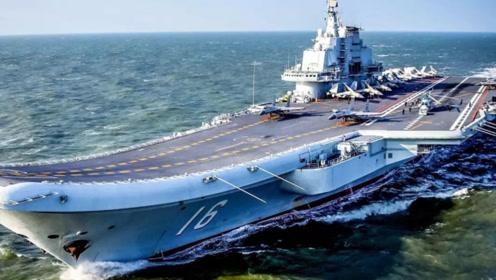 中国第一艘航母为何编号是16不是01?看完原因让人自豪