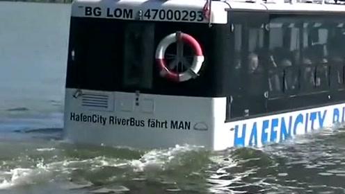快看,这公交逆天了,它竟然下河去游泳,这是什么操作