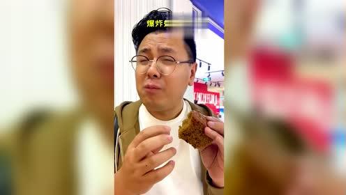 北京美食:北京最好吃的枣糕了解一下