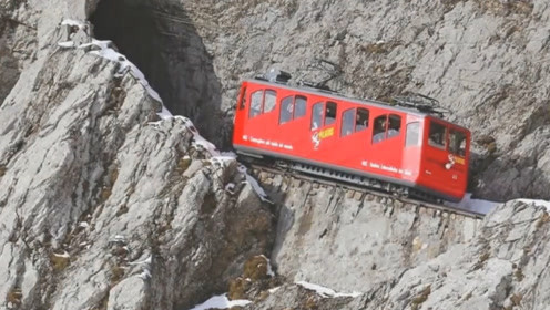 """世界上""""最危险""""的铁路:坡度高达48度,建造者被骂做""""疯子""""!"""