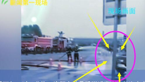 汽车自燃起火消防接警后迅速赶到现场救援 车子被烧成铁架子
