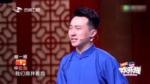 张番、刘铨淼一言不合就开唱,现场秒变《我是歌王》