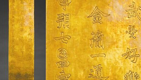 河南发现武则天唯一存世文物,上面五个字,揭秘武则天真实面目