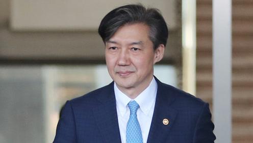 """身陷多起丑闻!文在寅""""亲信""""韩国法务部长官曹国宣布辞职"""